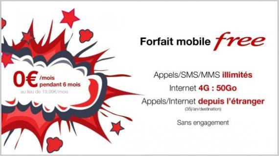 Free Mobile : vente privée avec forfait 50 Go gratuit pendant 6 mois (juin 2016)