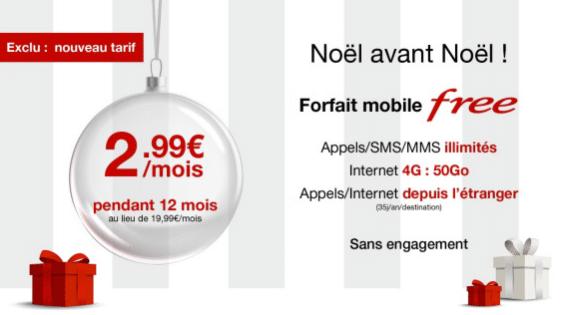 Vente privée Free mobile (décembre 2016)