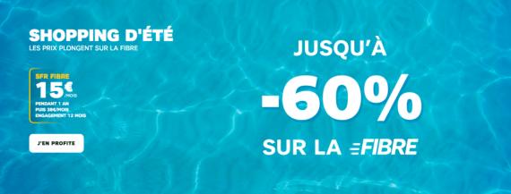 SFR : la box fibre optique à 15 euros par mois (juillet / août 2019)